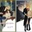 The Wolf King's Curse + The Love of Destiny + mini : Katoh Elena thumbnail 1