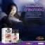 อาหารเสริมบำรุงดวงตา Auswelllife Bilberry 10,000 mg. 60 เม็ดซ๊อฟเจล บิลเบอรี่บำรุงสายตา thumbnail 3