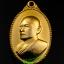 เหรียญหันข้าง หลวงพ่อแพ วัดพิกุลทอง จ.สิงห์บุรี ปี2536 เนื้อทองแดงกะหลั่ยทอง thumbnail 1