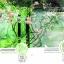 เม่ยเซิง เปลี่ยนหน้า ท้าลิขิต เล่ม 1-2 (จบ 1ภาค) : ฉู่ซีเตา thumbnail 1