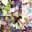 Set ลำนำรักจันทราเคียงวารี 6 เล่มจบ : Zhang Lian/ แปล กู่ฉิน thumbnail 1