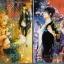 อยากคุยไม่ให้เธอเศร้า + อยากคุยไม่ให้เธอเหงา - Nanase Hashi & Rino Kawamura thumbnail 1