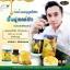 Auswelllife Royal Jelly 2180 mg. ออสเวลไลฟ์ โรยัล เจลลี่ นมผึ้งจากออสเตรเลีย บรรจุ 365 เม็ด thumbnail 6