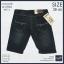 """38""""-44"""" กางเกงยีนส์ขาสั้น ผ้ายืด สีดำสนิม สกิดขาด รหัส L01-4 thumbnail 2"""