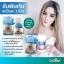 Healthway Liver Tonic 35,000mg. Milk Thistle อาหารเสริมล้างตับ ขับสารพิษในตับ บำรุงและฟื้นฟูตับ ขนาด 100 แค็บซูล จากออสเตรเลีย thumbnail 18