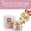 Anjo Mayu Cream Horse Oil Cream ครีมลดริ้วรอยน้ำมันม้า thumbnail 1