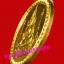 เหรียญพระพุทธชินราชจำลอง วัดท่าไม้ อ.กระทุ่มแบน สมุทรสาคร ปี2540 thumbnail 3