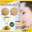( แบบกล่อง 30 เม็ด ) นมผึ้งAngel's Secret Maxi1,650mg.6% ผสมน้ำมันอิฟนิ่ง พริมโรส ชนิดซอฟเจลสูตรพิเศษ เข้มข้นที่สุด ดูดซึมดีที่สุด ทานแล้วไม่อ้วน บำรุงผิวสวย สุขภาพดี ไม่แก่ไม่โทรม จากออสเตรเลีย (1 กล่องเล็ก) thumbnail 3