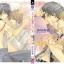 Milk Taste Honey / MINAMI Haruka : R-113 thumbnail 1