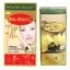 Wealthy Health Bio-Maxi C 30 เม็ด + นมผึ้งMaxi 30 เม็ด ทานร่วมกันทำให้ผิวสวย ขาวอมชมพู ลื่น อ่อนเยาว์ สุขภาพดี ไม่ป่วยง่าย thumbnail 1