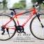 จักรยานไฮบริด Cannello Grove Rider thumbnail 2