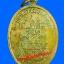 เหรียญหลวงพ่อสระพังทอง หลวงปู่บุญแถม ปี 2537 เนื้อกะหลั่ยทอง เก่าเก็บ thumbnail 2
