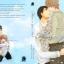 Flower on my mind : Sunahara Touko thumbnail 1