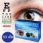 Wealthy Health Maxi-Visual Guard Bilberry 10,000 Plus + Lutein Eyebright วิตามินบำรุงสายตา ที่ขายดีที่สุด ยอดขายอันดับ 1 ในออสเตรเลีย เห็นผลดีมากค่ะ ขนาด 60 ซ๊อฟเจล ทานได้ 2 เดือน thumbnail 1