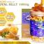 นมผึ้ง wealthy health 1,000 mg. 6% (รุ่นพี่โดมทาน) ผิวสวย หน้าใสและสุขภาพดี 365 เม็ด จากออสเตรเลีย มีอย.ไทย thumbnail 12