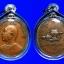 อาจารย์ ฝั้น อาจาโร รุ่น9 ทองแดงรมดำ thumbnail 1