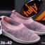 Fully รองเท้าผ้ายืด แบบสวม สีชมพู-ดำ thumbnail 1