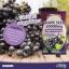 (ขนาด 30 เม็ด 2 ขวด) ausway grapeseed 50,000 mg. สารสกัดเมล็ดองุ่น จากออสเตรเลีย ผิวกระจ่างใส ฝ้า กระ จุดด่างดำ เส้นเลือดขอดลดลง และสุขภาพดี thumbnail 3