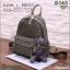 กระเป๋าเป้ ผ้าไนลอน แถมฟรีพวงกุญแจหมี thumbnail 1