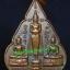 เหรียญสามพี่น้อง เนื้อทองแดง วัดบ้านโป่ง จ.ราชบุรี ปี 2523 thumbnail 1