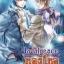 Indugence หลงใหล เล่ม 2 (จบ) : Ying Ye/ แปล อายั่น thumbnail 1