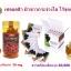 skin safe Lycopene 50 mg ไลโคปีน+สารสกัดเมล็ดองุ่นแองเจิลซีเครท 60,000mg.ลดอัตราการเกิดสิวช่วยทำให้ผิวเรียบเนียนผิวขาวกระจ่างใส ปกป้องผิวจากแสงแดด thumbnail 1