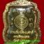เหรียญเลื่อนสมณศักดิ์ เนื้อทองคำลงยาน้ำเงิน วัดสำเภาเชย ปี 2545 thumbnail 3