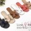 รองเท้าแตะผู้หญิง ตัว H หนัง ปั๊ม พร้อมกล่อง 36-40 สีดำ thumbnail 3