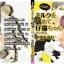 Lick Milk, My PussyCat / KAYUMA Mimu -D-57 thumbnail 1