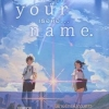 Your Name เธอคือ .... นิยาย Makoto Shinkai (มาโคโตะ ชินไค)