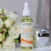 น้ำยาทำความสะอาด เครื่องมือแวกซ์ Wax Remover Citrus Clean 125ml