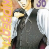 Skipbeat เล่ม 36 -- Yoshiki Nakamura