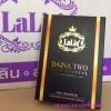 ลลิน สลิมซีเคร็ต Lalin Slim Secret (ผลิตภัณฑ์อาหารเสริมตราไดน่าทู)