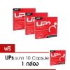 ขนาดทดลอง UPS 1,000mg 10Caps (เพิ่มสมรรภภาพ+เพิ่มขนาด)x3กล่อง free 1 กล่อง