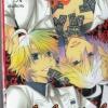 Unlucky Strike อันลักกี้ สไตรค์ : KAZUHIKO MISHIMA