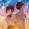 Your Name เธอคือ .... เล่ม 1 - การ์ตูน Makoto Shinkai (มาโคโตะ ชินไค)