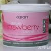ฮาร์ด แว็กซ์ Deluxe Strawberry Crème Hard Wax 400g