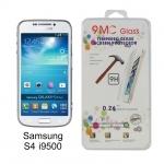 ฟิล์มกระจกนิรภัย สำหรับ Samsung Galaxy S4 i9500