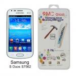 ฟิล์มกระจกนิรภัย สำหรับ Samsung Galaxy S Duos S7562