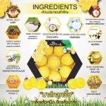 มาร์กลูกผึ้ง Golden Honey Ball Snail Extract จำนวน 6 กล่อง (48 ก้อน)