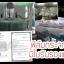 ฟิล์มกระจกนิรภัย OPPO R3 R7007 thumbnail 6