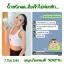 7 วันผอม ลดน้ำหนักขั้นเทพ ไม่ผอมยินดีคืนเงิน สนใจปรึกษา thumbnail 7
