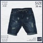 """กางเกงยีนส์ขาสั้น ผู้ชายอ้วน Size 30""""-46"""" #100"""
