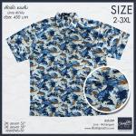 "Size XL อก 50"""