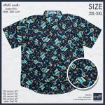"Size 2XL อก 50"""