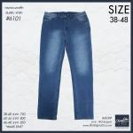 """40-48"""" กางเกงยีนส์ ขายาว BIGSIZE ทรงกระบอกเล็ก #6101"""