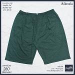 กางเกง Free Size 3ส่วน ผ้ายืด สีเขียวเข้ม