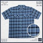 เสื้อลายสก๊อต -3 Size 2XL , 3XL