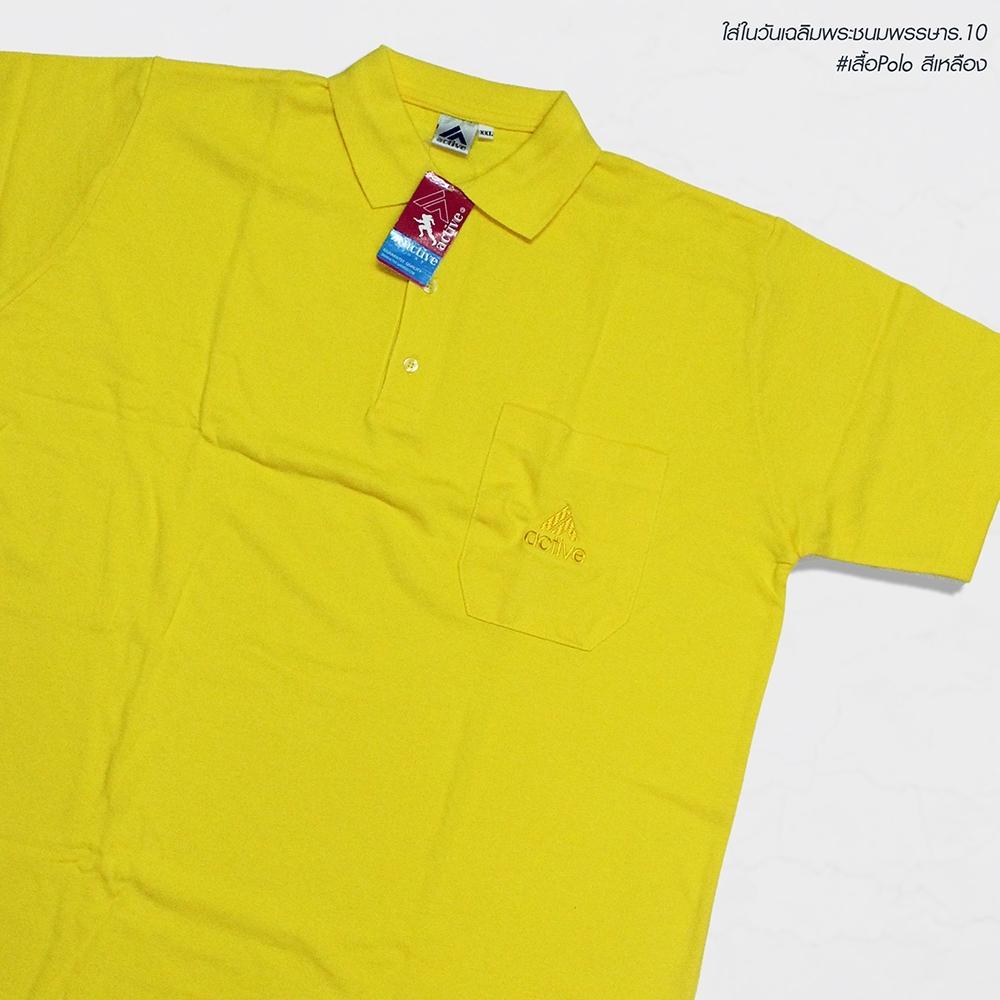 Basic Polo สี้เหลืองสด 2 3 4 5XL ผ้าจุติ มีกระเป๋าหน้า