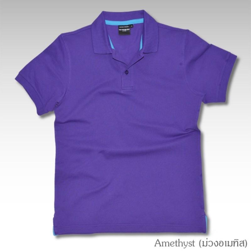 Basic Polo สีม่วงอเมทิส M-2XL ผ้าจุติ